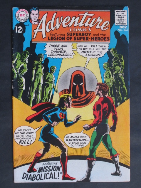 Adventure Comics #374 Superboy