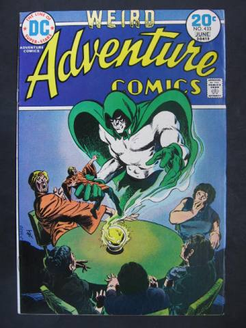 Adventure Comics #433 The Spectre