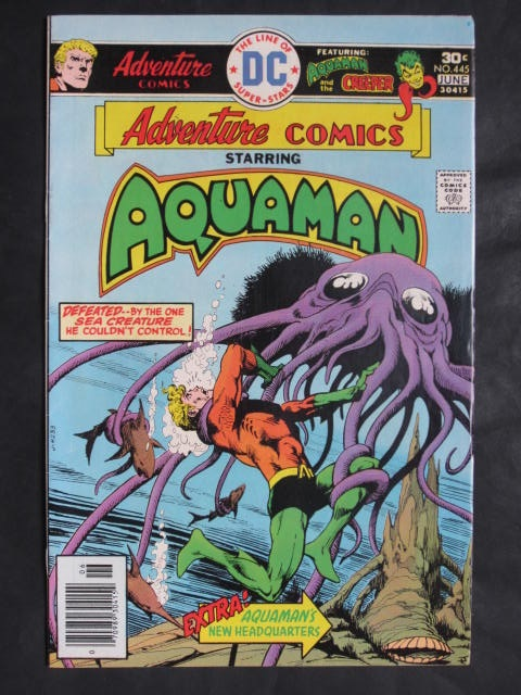 Adventure Comics #445 Aquaman