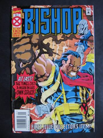 Bishop (1994 series)  #1-4 Complete mini-series