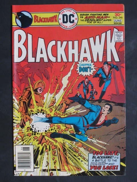 Blackhawk (1944 series) #246