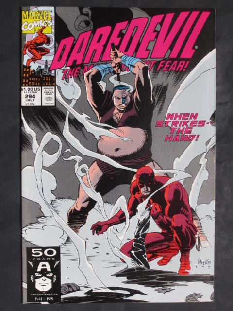Daredevil (1964 series) #294