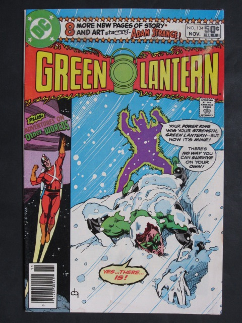 Green Lantern (1960 series) #134 FN/VF