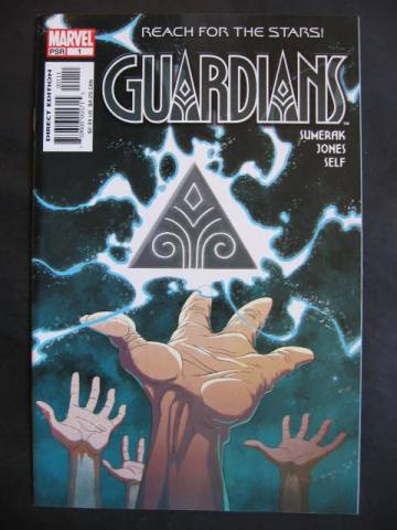 Guardians #1-5 Complete mini-series