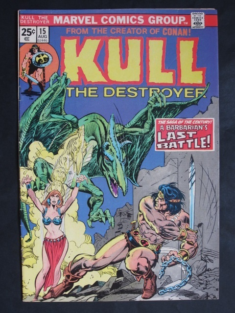 Kull The Destroyer (1971 series) #15