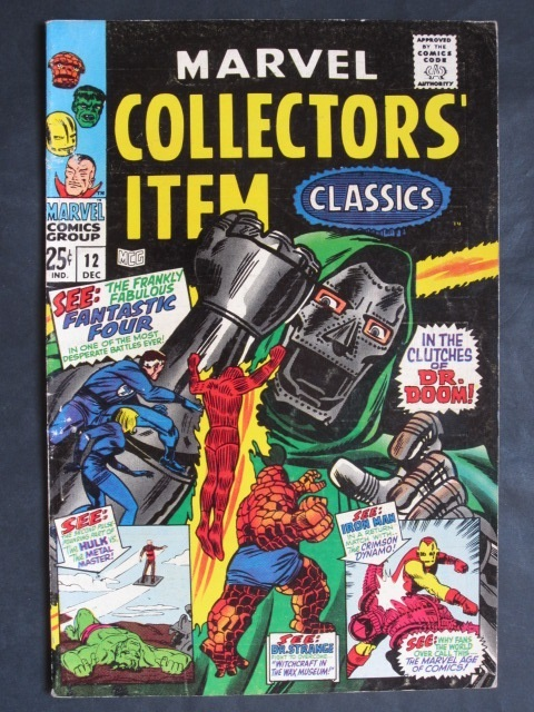 Marvel Collectors' Item Classics #12