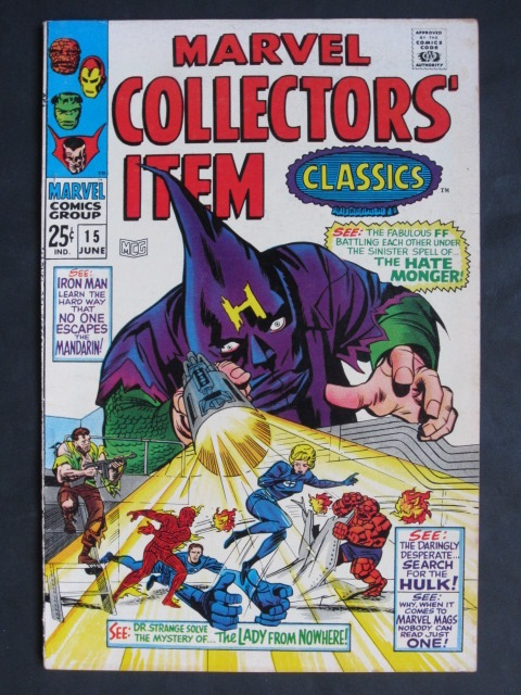 Marvel Collectors' Item Classics #15 VF