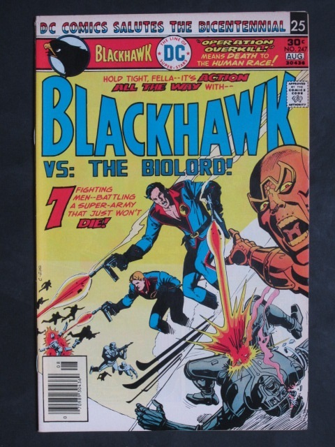 Blackhawk (1944 series) #247